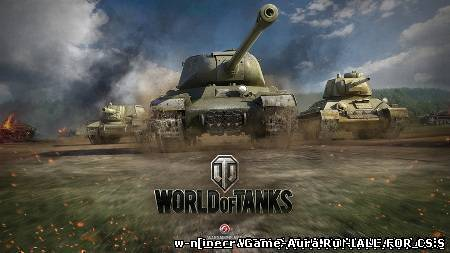 Легенды танков world of tanks